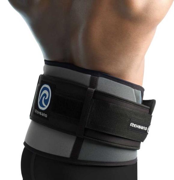 Kraftsport Rückenstütze